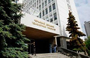 Черкасский государственный технологический университет